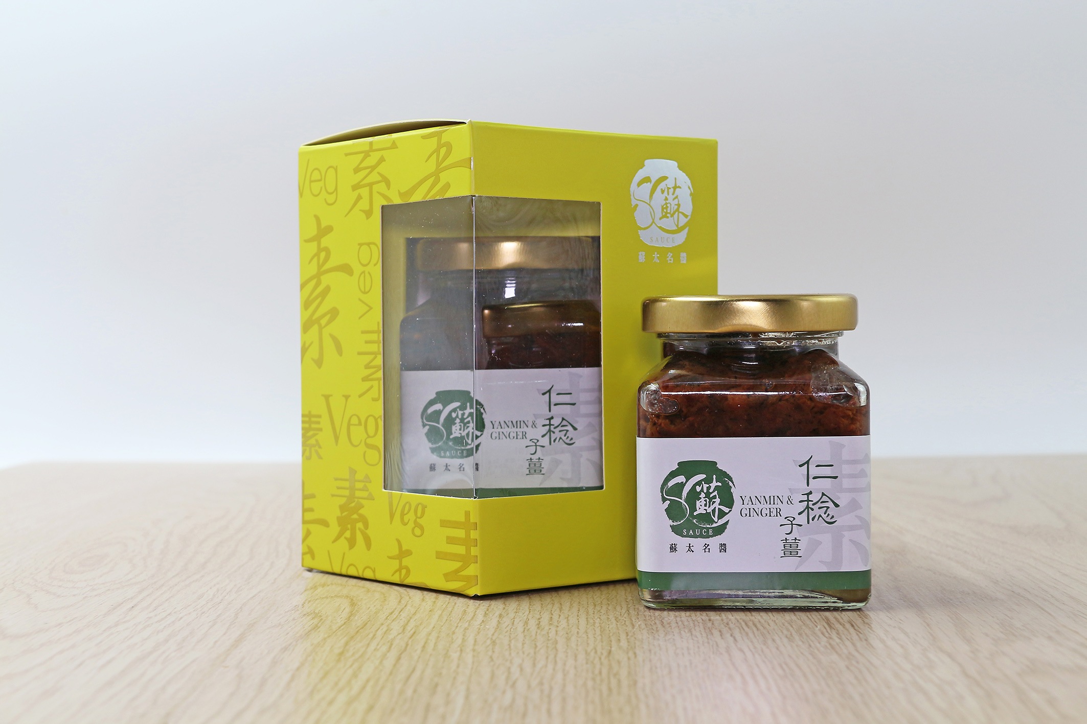 蘇太仁稔子薑醬 (190克)